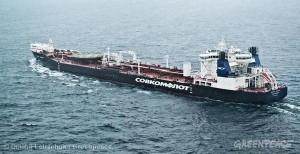 Mikhail Ulyanov Oil Tanker In The North AtlanticOeltanker Mikhail Ulyanov auf dem Nordostatlantik